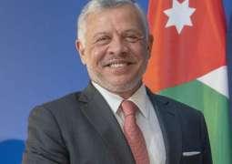 Jordan's King Abdullah II to Begin First Ever Visit to Armenia on Monday - Yerevan