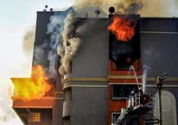 Seven Firemen Injured in Fire in High-Rise Building in Central India - Official