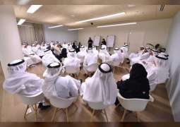 14th Ambassadors Forum concludes with participation of UAE ministers and diplomats