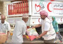 AED22 bn in assistance provided by UAE to Yemen from April 2015 through 2020