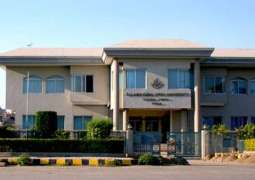 Allama Iqbal Open University (AIOU) introduces new assignments' submission system