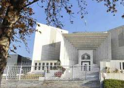 Only federation ,  federally administered areas can challenge government act: Supreme Court (SC)