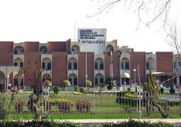 Doctor of PIMS challenges his suspension in the Islamabad High Court