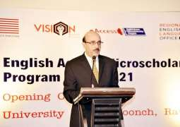 English learning must to brighten youths' future: AJK president