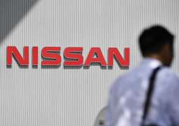 Nissan to Halt Production in Fukuoka Over Coronavirus-Related Disruptions - Reports