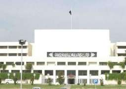 No plan to change constitutional status of Federal Shariat Court: Govt