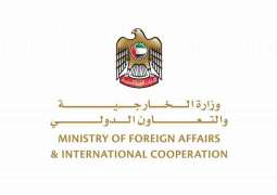 UAE condemns attack on Algerian army