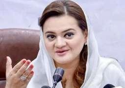 Govt's relief package will be oppression to people, Pakistan Muslim League-Nawaz (PML-N) spokesperson Marriyum Aurangzeb