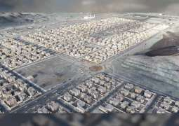 AED1.9 billion Mohamed bin Zayed Residential City unveiled in Fujairah