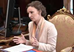 Ombudswoman to Share Russia's Experience of Rescuing Minors From Conflict Zones on Wed