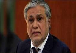 Punjab government removes shelter home former Dar's residence