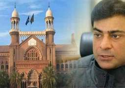 Lahore High Court (LHC) dismisses bail plea of Hamza Shehbaz in money laundering case