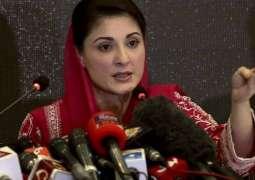 Government Rs 15 billion package,  a relief package for Jahangir Tarin, Kusro Bakhtiar only: Pakistan Muslim League Nawaz (PML-N) spokesperson Maryam Nawaz