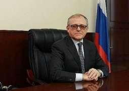 Russia, N. Korea to Establish Expert Cooperation on Coronavirus Fight - Russian Ambassador