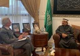 وزير الحج والعمرة يستقبل السفير الفرنسي لدى المملكة