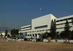 Senate body suggests reducing the seats of upper house