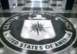 CIA's Use of Swiss Encryption Firm for Spying Unlikely Isolated Case - Ex-MI6 Officer