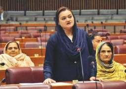 Pakistan to take  lead in poverty, unemployment in the region under Imran Khan leadership: Maryam Aurangzeb