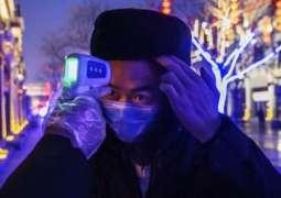 Coronavirus: Sharp increase in deaths and cases in Hubei