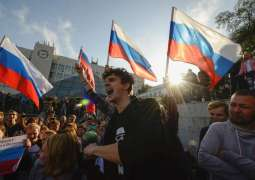 Protesters Demanding Release of Russian Citizens Detained in Libya Stage Action in Moscow