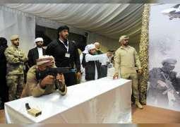 شرطة أبوظبي تشارك بمهرجان الوحدات المساندة للرماية