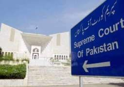 Supreme Court disposes of Baluchistan government officials protection case