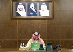 سمو الأمير بدر بن سلطان يرأس اجتماعاً لاستعراض خطط تطوير الخدمات المقدمة لضيوف الرحمن