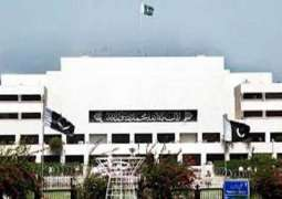 First ever book on Parliamentary Practices in Pakistan launched