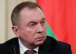 Belarus Cannot Leave Russia's Sphere of Influence Due to Geography - Foreign Minister