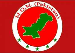 MQM-P hints parting ways with federal govt