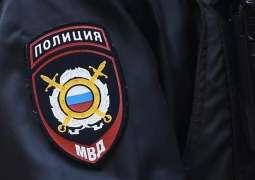 Russian Interior Ministry Says Checking Meduza, BBC, Radio Liberty for Drug Propaganda
