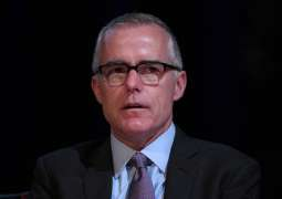 US Government Drops Probe Into Former FBI Deputy Director McCabe - Justice Department