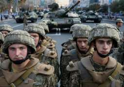 US, Ukrainian Security Officials Discuss Boosting Kiev's Military Capability