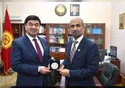 Kyrgyzstan's PM receives GCTP delegation