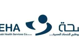 SEHA International Radiology Conference to highlight imaging technological advancements