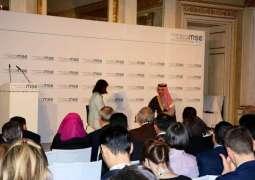 سمو وزير الخارجية يشارك في جلسة حوارية أمام مؤتمر ميونخ للأمن