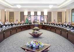 سمو أمير منطقة جازان يرأس الجلسة الافتتاحية لمجلس المنطقة
