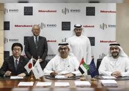 """""""أبوظبي للطاقة"""" تعلن إنشاء أكبر محطة حراريّة مستقلة لتوليد الكهرباء في الإمارات"""