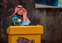 اللجنة الإعلامية لمجموعة العشرين تنظم الملتقى التعريفي الأول للإعلاميين