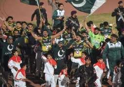 Pakistan won Kabbadi World Cup 2020