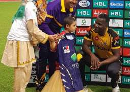 HBL PSL to observe childhood and breast cancer awareness days