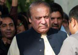 Committee formed for recommendations on Nawaz Sharif's medical reports