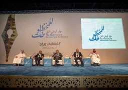 Abu Dhabi Manuscripts Conference kicks off at Manarat Al Saadiyat