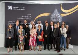 Louvre Abu Dhabi presents knightly culture