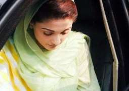 LHC seeks reply from NAB on petition seeking removal of Maryam's name from ECL