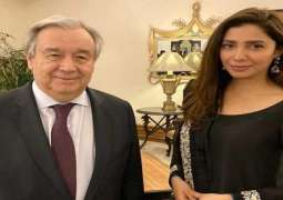 UN Chief thanks Mahira Khan for extraordinary support for refugees