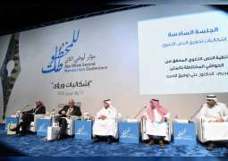 2nd edition of Abu Dhabi Manuscripts Conference and Exhibition concludes