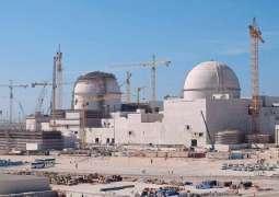Fuel load of Barakah Nuclear Energy Plant's Unit 1 commences
