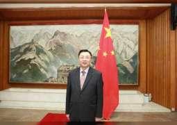 China's Xiamen Sinolook now exclusive seller of ADNOC's ADbase