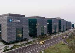 Khalifa University to host Mubadala-Globalfoundries-SRC Forum on 20th February